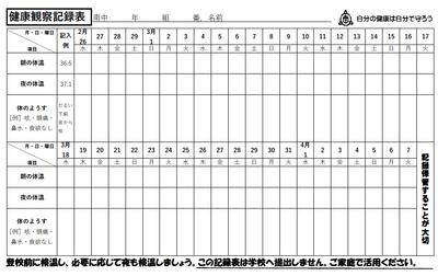 pdf url ダウンロード 計測